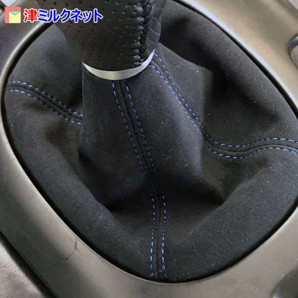 fd3s用シフトブーツ