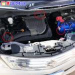 ソリオ MA15S | エンジンマウント交換で振動と異音は消える?