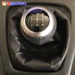 RX7(FC3S) | シボ入り本革シフトブーツ黒ステッチで