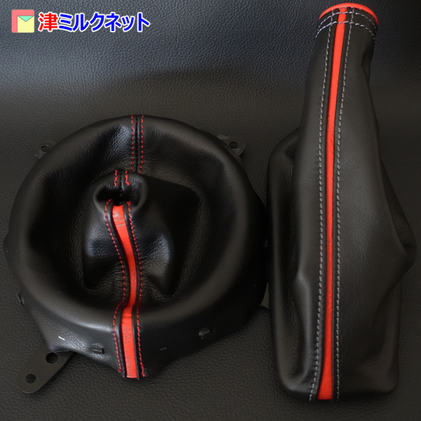ロードスターNC用シフトブーツとサイドブレーキカバー