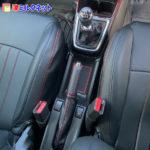 スイスポZC33S | MT用シフトブーツ交換方法