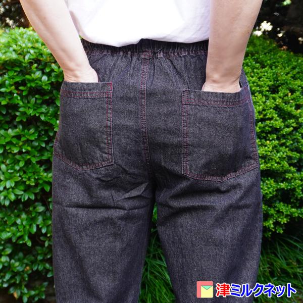 黒デニムのズボン後ポケット