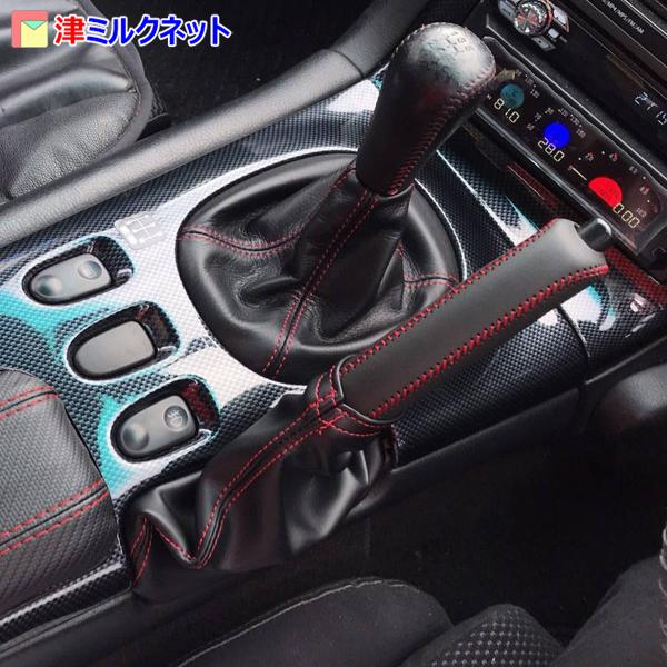 rx7サイドブレーキブーツ