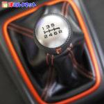 NONE RS | シフトブーツのステッチカラーについて
