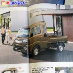 ハイゼットジャンボ S500P | カーオーディオとスピーカー購入