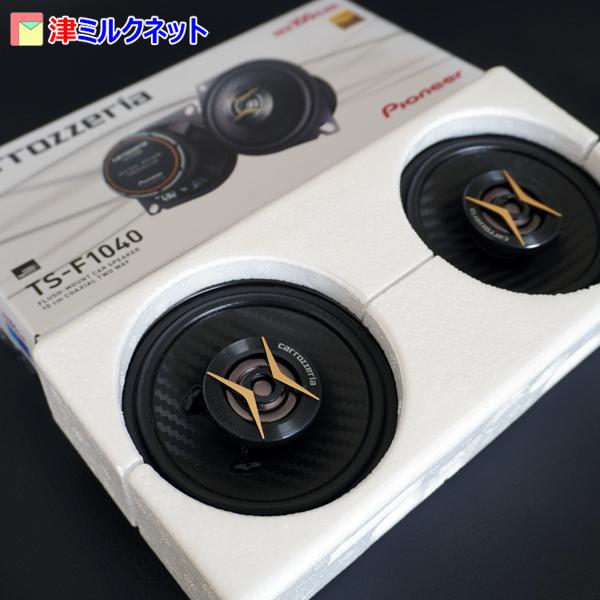 ts-f1040